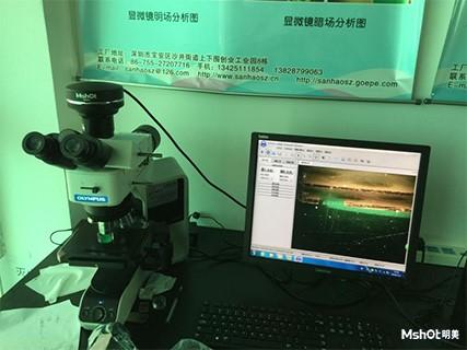 显微镜相机对PCB板绿油层观察
