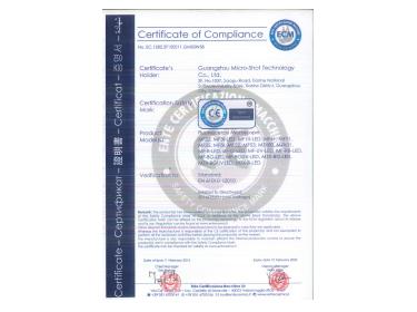 显微镜CE认证