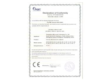 显微镜摄像头CE认证