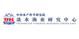 淡水渔业研究中心