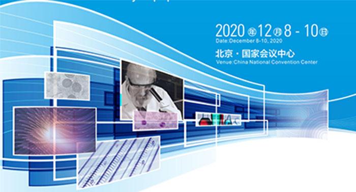 广州明美与你相约第十八届中国国际科学仪器及实验室装备展览会