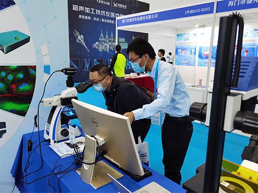 展会直击 | 明美邀您参加第四届中国医疗产业创新与发展大会