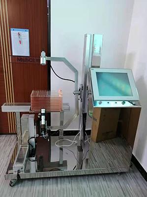 多层细胞工厂观察系统
