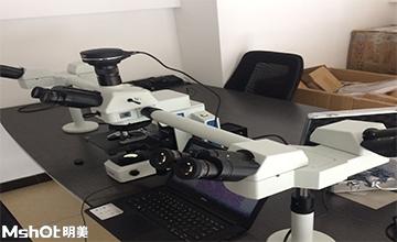 明美显微数字相机搭配舜宇显微镜,搭建远程会诊纽带