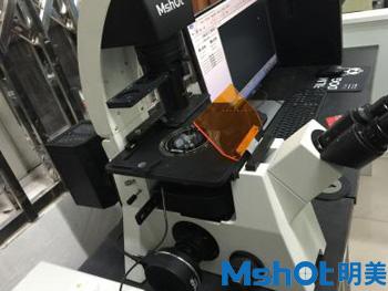 3倒置荧光显微镜MF53.jpg