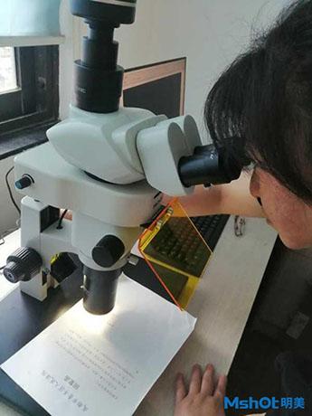 明美体视荧光显微镜应用于朱墨时序鉴定1.jpg