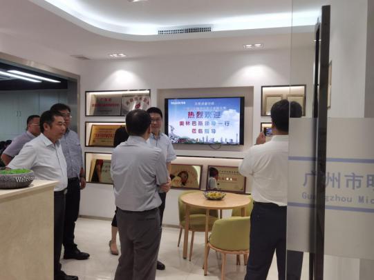 奥林巴斯科学事业部领导来访广州明美1.jpg