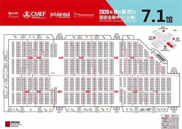 诚邀您参加第83届中国国际医疗器械博览会.jpg