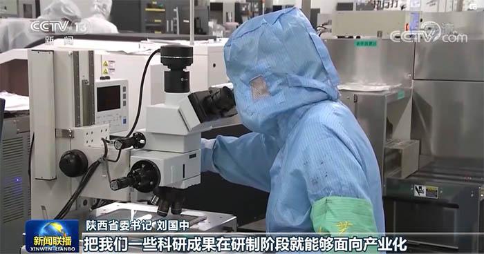 是的,明美显微镜相机上CCTV新闻了!