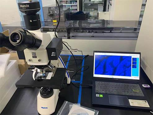 明美荧光显微镜助力茂名妇幼保健院呼吸道九联检镜检