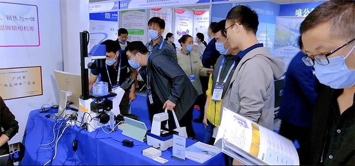 【圆满落幕】明美光电邀您回顾CBioPC2021 中国生物制品年会精彩内容